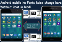 Android-mobile-ke-fonts-kaise-change-kare-withot-root-in-hindi