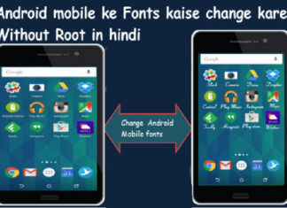 android mobile me fonts kaise change kare
