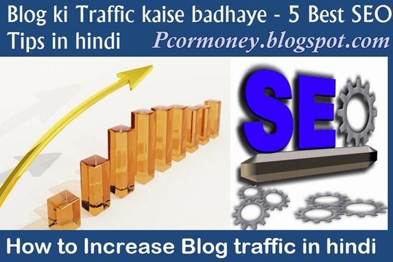 blog-ki-traffic-kaise-badhaye-5-best-seo-tips-in-hindi