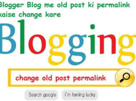 blog me published post ki permalink kaise change kare