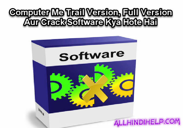 computer me trial version full version aur crack software kya hote hai