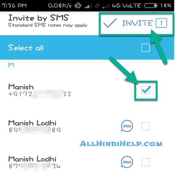invite-friend-imo