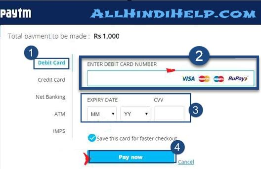 select-payment-method-choose-debit-card