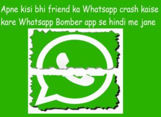 apne kisi bhi friends ka whatsapp crash kaise kare in hindi
