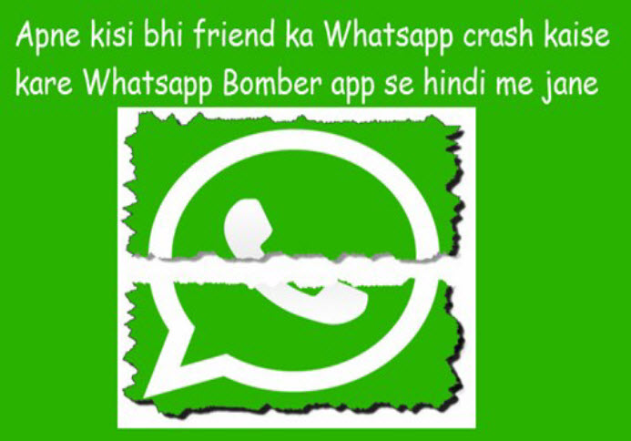 apne kisi bhi friends ka whatsapp crash kaise kare in hindi