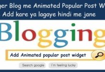 blog-me-animated-popular-post-widget-kaise-add-kare-ya-lagaye