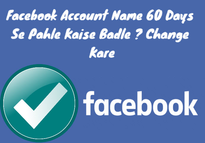 facebook account name 60-days-se pahle kaise change kare