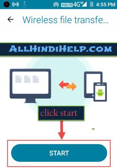 choose-start-option-in-file-manager