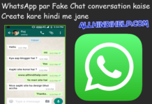 Whatsapp par fake chat conversation kaise create kare