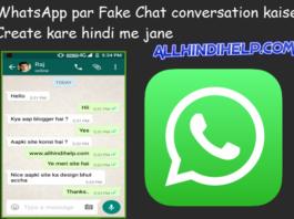 Whatsapp par fake chat conversation kaise create kare