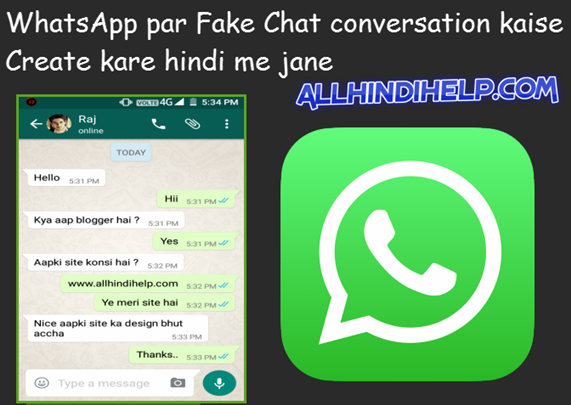 WhatsApp Par Fake Chat Conversation Kaise Create Kare ...