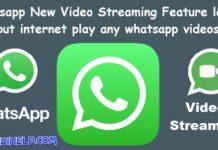 Whatsapp-video-streaming-feature-launch-bina-download-ke-dekhe-whatsapp-videos-allhindihelp