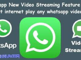 Whatsapp-video-streaming-feature-launch-bina-download-ke-dekhe-whatsapp-videos-allhindihelp