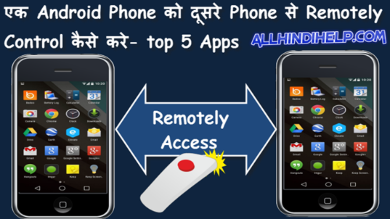 Ek Android Phone Ko Dusre Phone Se Remotely Control Kaise Kare