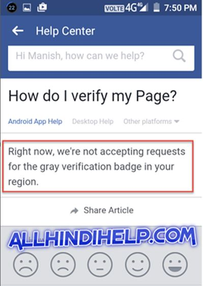 facebook-not-accept-gray-verification-in-india
