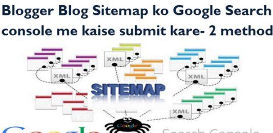 Blogger blog ke sitemap ko google search console me kaise submit kare 2-methods