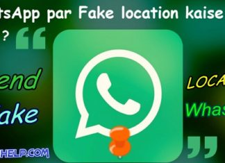 Whatsapp par fake location kaise send kare android and iphone mobile se