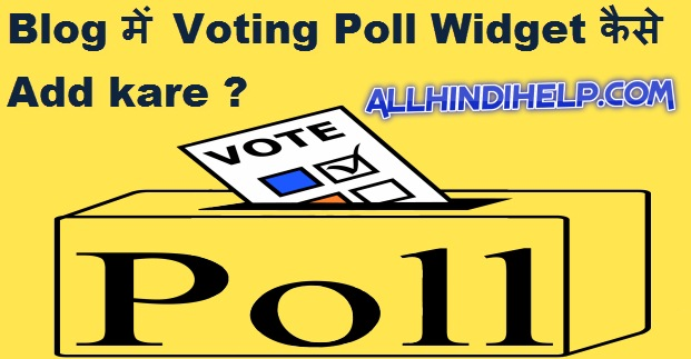 blog me voting poll widget kaise add kare ya lagaye full detail