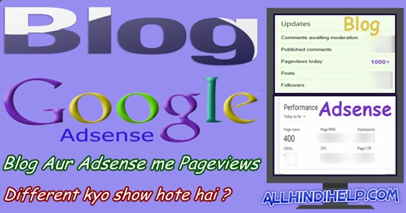 blogger blog aur adsense dashboard me pageviews different kyo show hote hai