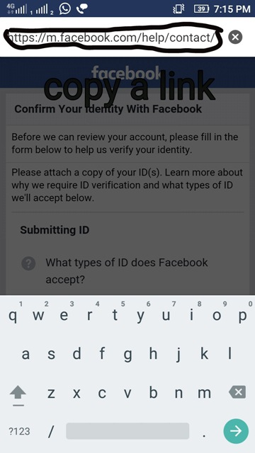 how to verify facebook account in hindi