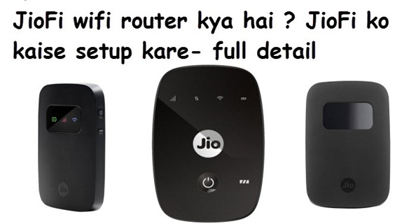 jiofi-wifi-router-kya-hai-or-isse-kaise-setup-kare-puri-jankari-hindi-me