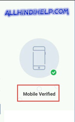 mobile-sim-verified-karaye