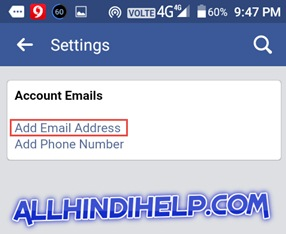 choose-add-email-address