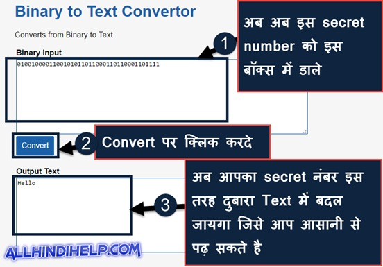 whatsapp par secret language me chat kaise kare