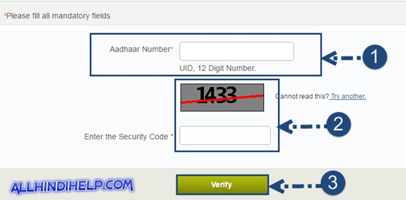 enter-security-code-and-verify