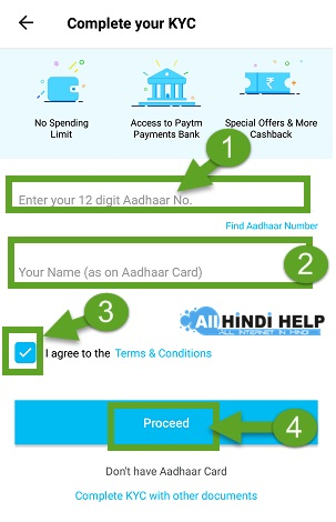 enter-your-aadhar-number-aadhar-name-and-proceed
