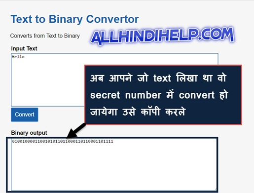 now-your-text-convert-number