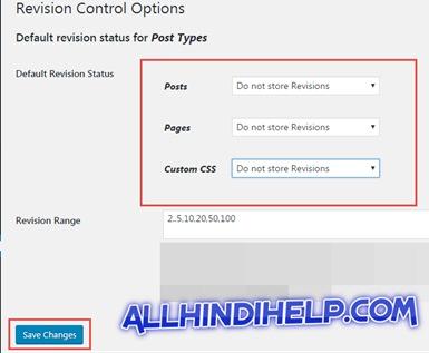 posts-page-custom-css-save