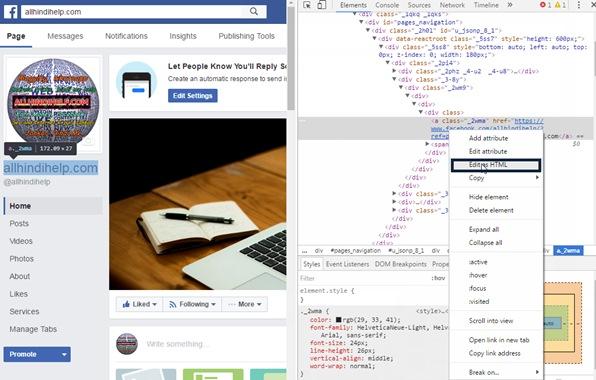 tap-on-edit-html