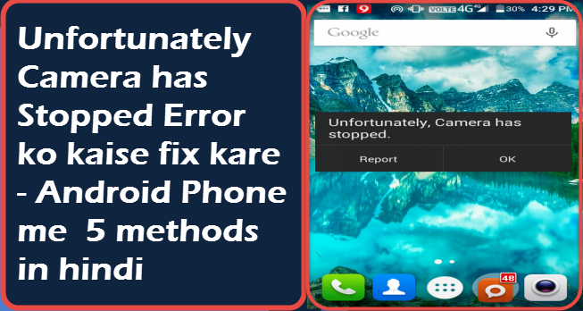Unfortunately Camera Has Stopped Error ko kaise fix kare