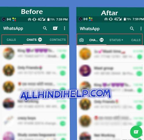 whatsapp status me kya update hua hai