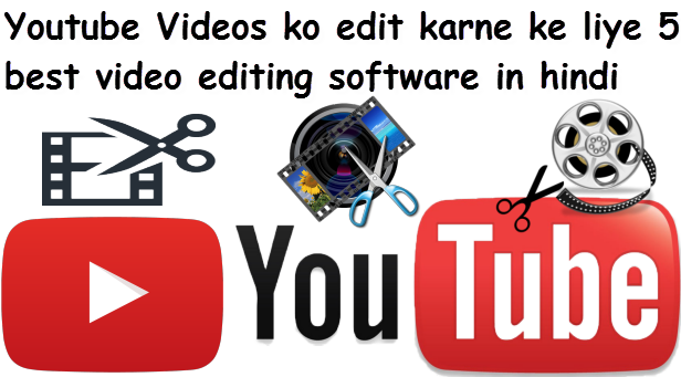 youtube videos ko edit karne-ke liye 5 best video editing software in hindi