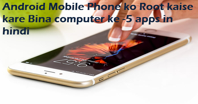 android mobile phone root kaise kare bina computer-ke hindi me jane