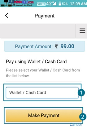 choose-cash-code-and-make-payment