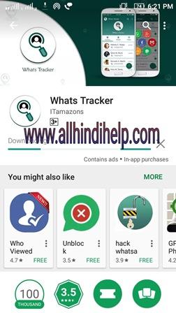 WhatsApp Profile Ko Kis Kisne Dekha Kaise Pata Kare - Whats Tracker