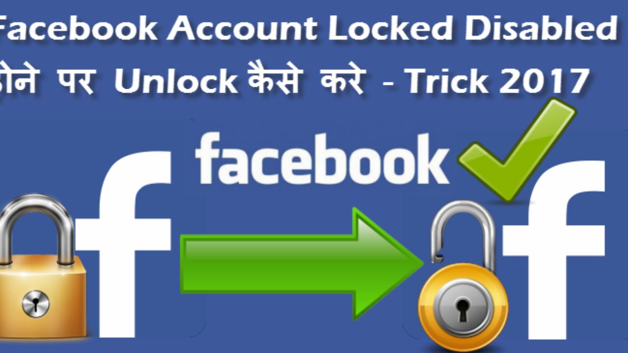 Facebook Account Locked Disable Hone Par Unlock Kaise Kare