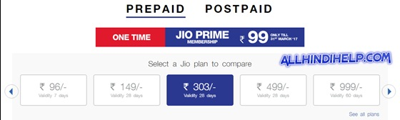 reliance-jio-prepaid-postpaid-plan-list