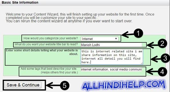 social network website banane ka tarika