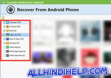 mobile se deleted data recover karne ka tarika