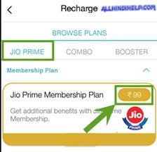 jio prime membership activate karne ka tarika