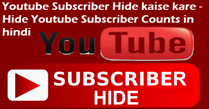 youtube subscriber hide kaise kare hide youtube subscriber counts in hindi