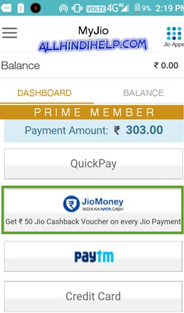 choose-jio-money-payment-method