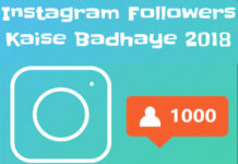 instagram followers kaise badhaye get unlimited-insta followers working method 2018