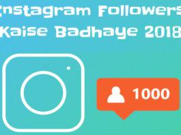 instagram followers kaise badhaye get unlimited-insta followers working method 2018