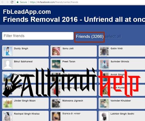 unfriend all facebook friends working method in hindi