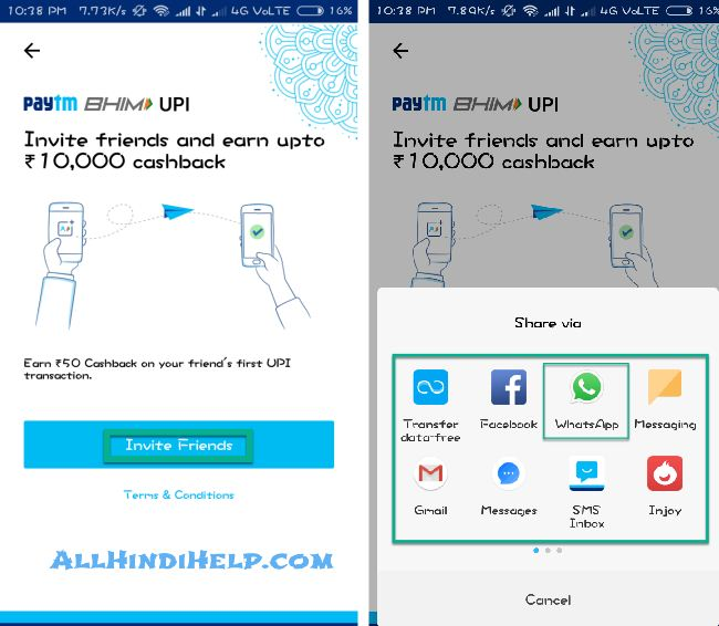 tap-on-invite-friend-in-paytm-upi